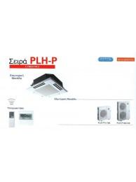 PSA-RP100 GAH/PUH-P100 V(Y)HA (ΝΤΟΥΛΑΠΑ-ΣΥΜΒΑΤΙΚΟ)